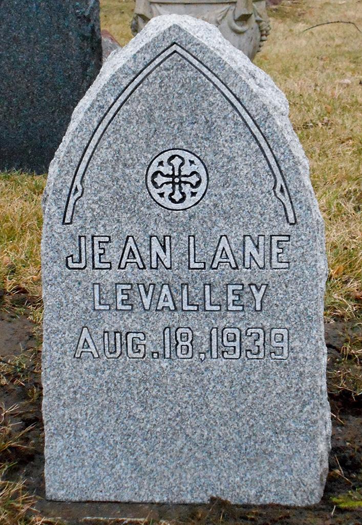 Lane-1024